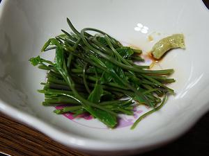 木の芽(わさび醤油)