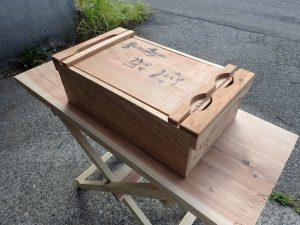 木工塾-道具箱